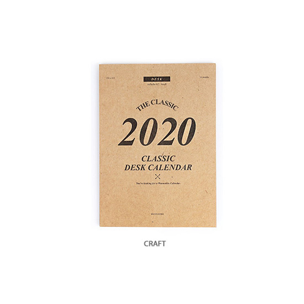 Craft - Wanna This 2020 Classic monthly calendar sheets