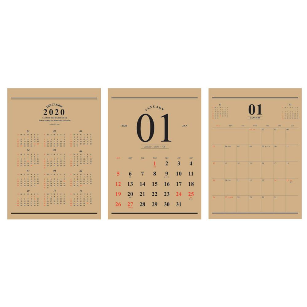 Calendar sheets - Wanna This 2020 Classic monthly calendar sheets