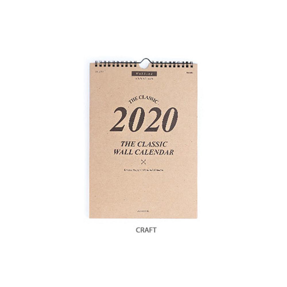 Craft - Wanna This 2020 Classic spiral bound wall calendar