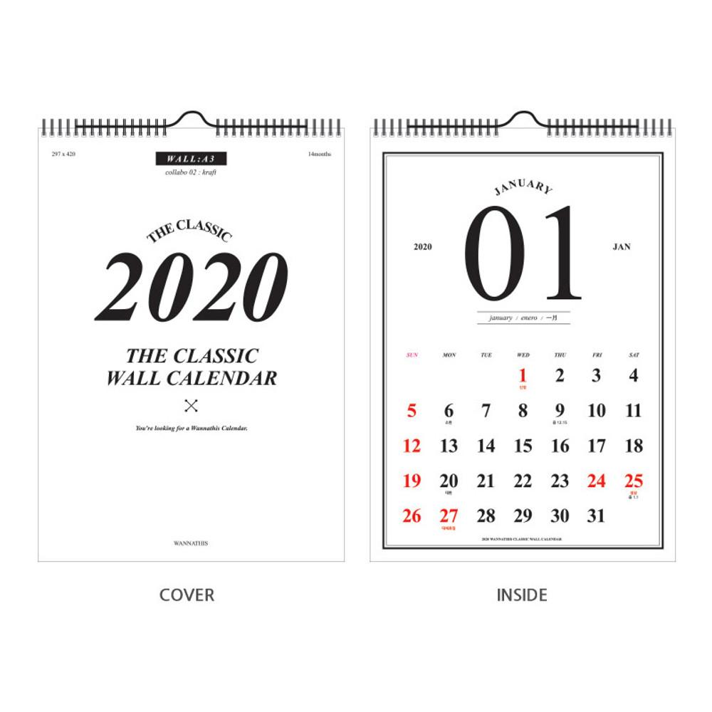 Calendar pages - Wanna This 2020 Classic spiral bound wall calendar