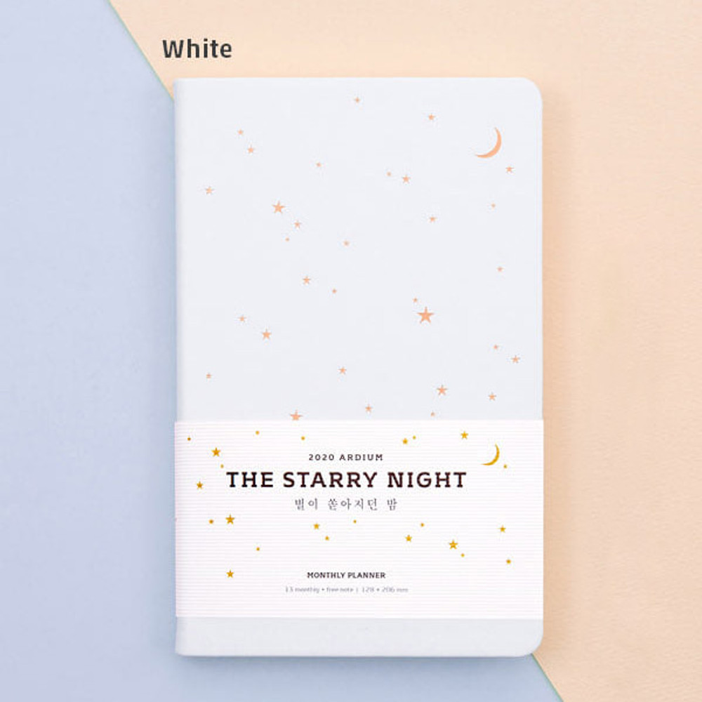 White - Ardium 2020 The starry night dated monthly diary planner