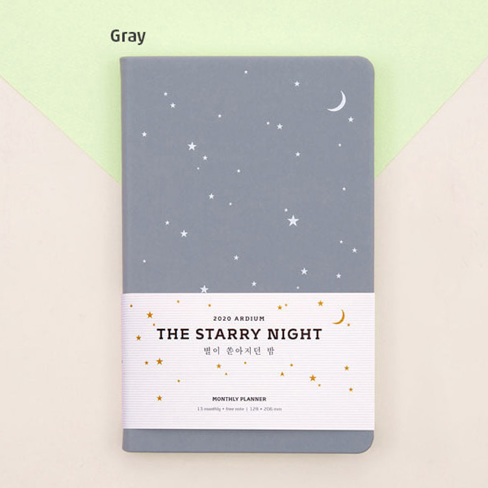 Gray - Ardium 2020 The starry night dated monthly diary planner