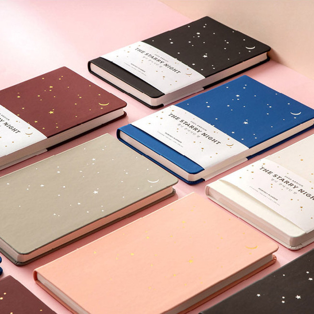 Ardium 2020 The starry night dated monthly diary planner