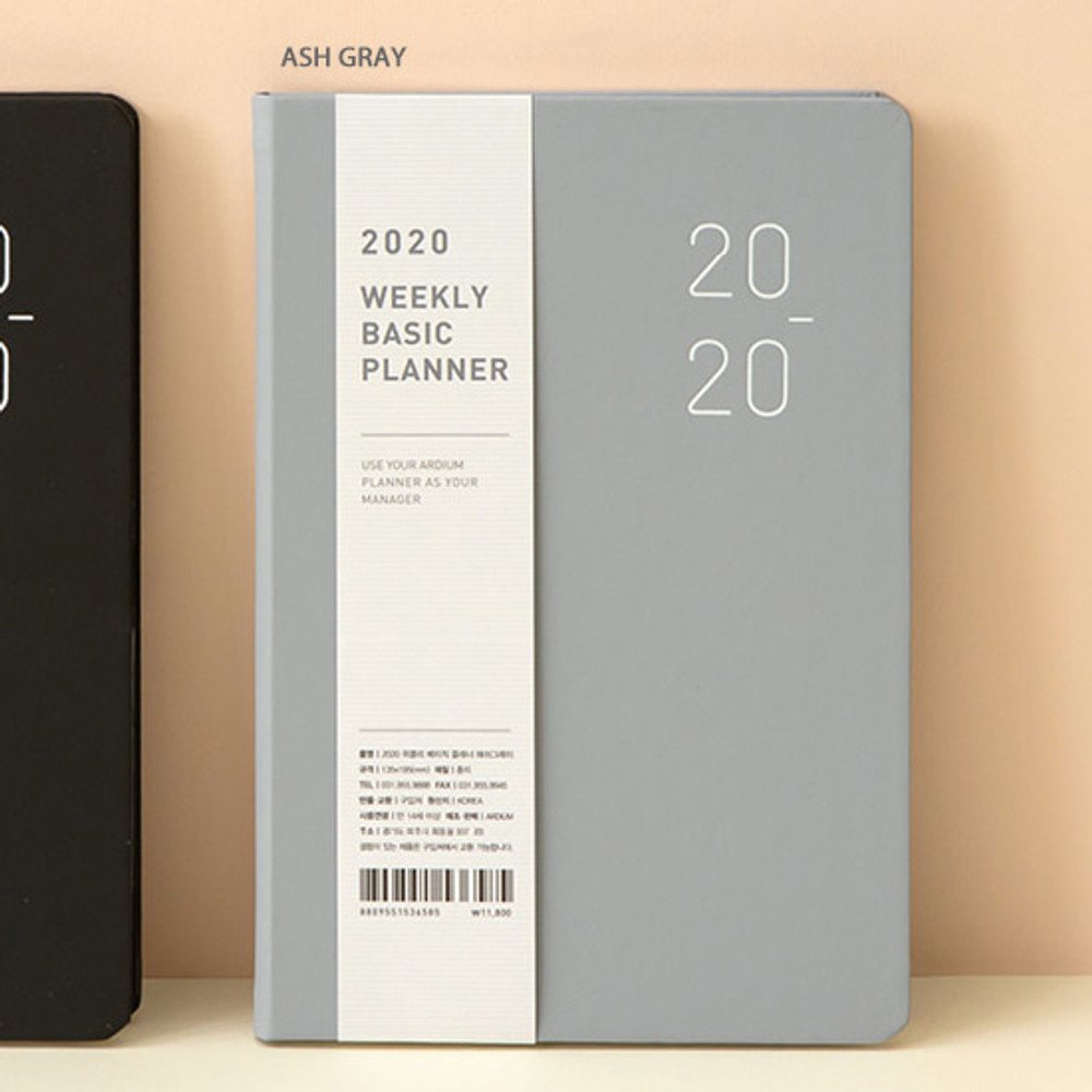Ash gray - Ardium 2020 Basic dated weekly diary planner