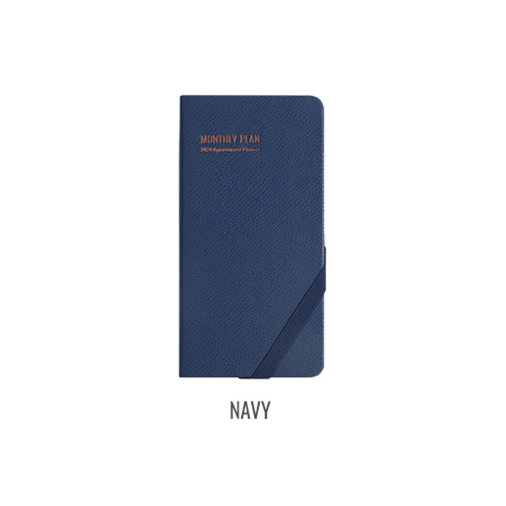Navy - Monopoly 2020 Appointment small dated monthly planner
