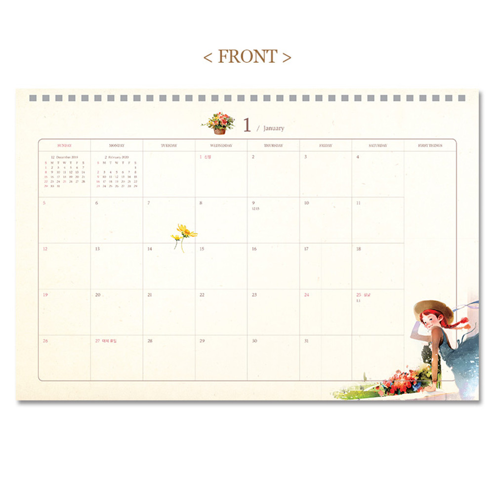 Front - 2020 Anne story dated monthly desk scheduler planner