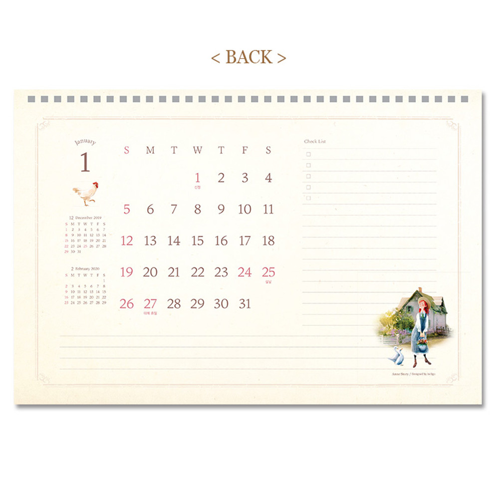 Back - 2020 Anne story dated monthly desk scheduler planner
