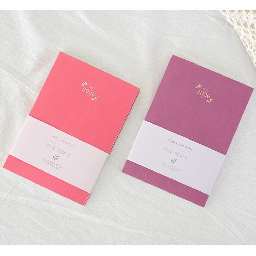 3AL Hello 2020 dated weekly diary planner