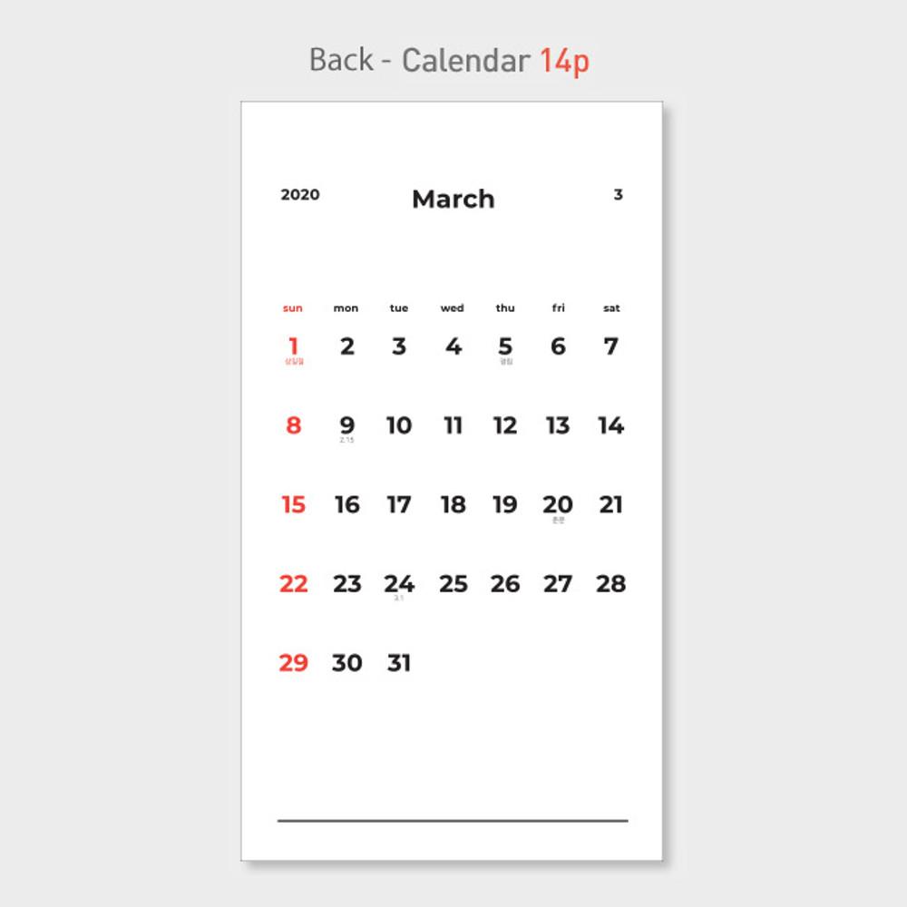 Monthly calendar - PAPERIAN 2020 Goal tracker checklist calendar sheets
