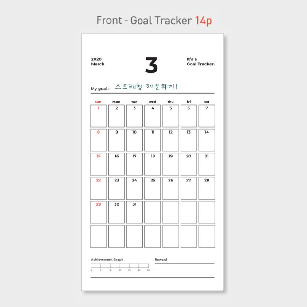 Monthly checklist - PAPERIAN 2020 Goal tracker checklist calendar sheets
