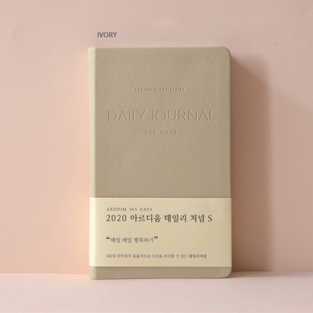 Ivory - Ardium 2020 365 days small dated daily journal diary