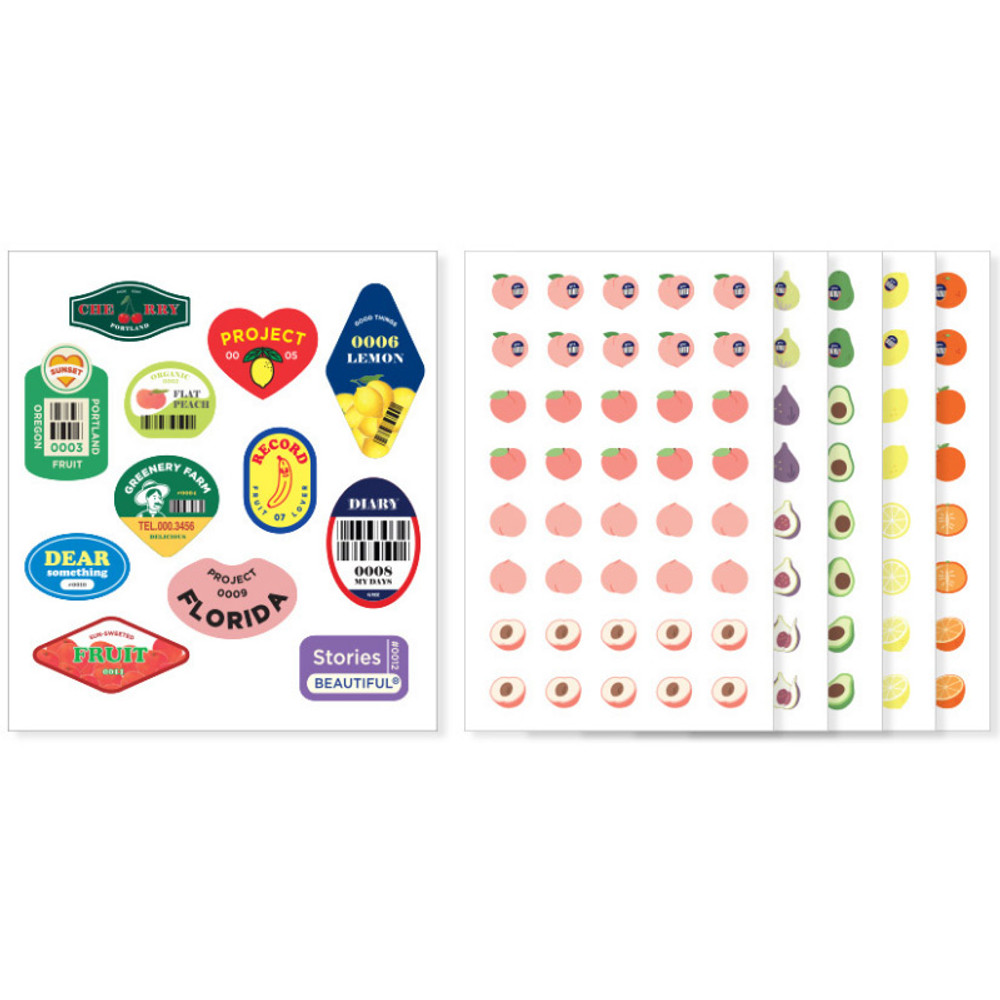 Comes with stickers - GMZ 2020 Fruit dated monthly journal diary with sticker