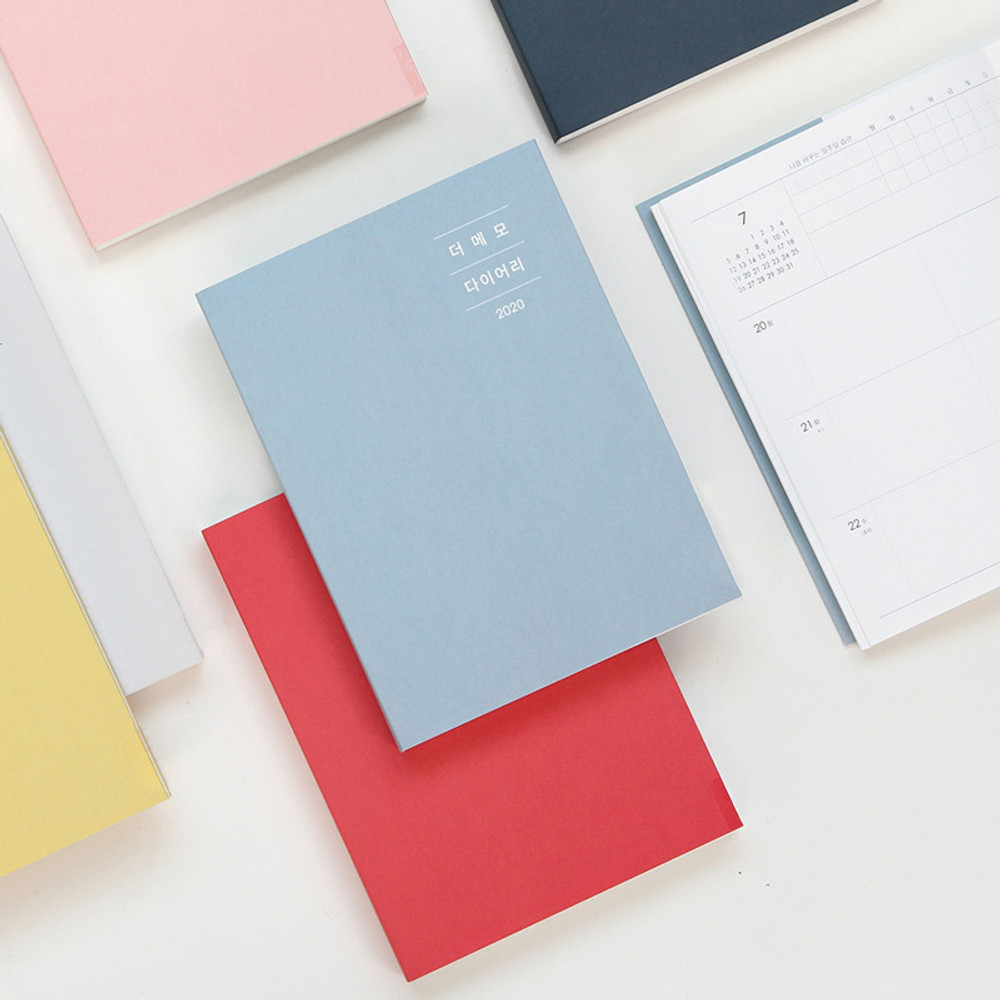 GMZ 2020 The memo dated weekly diary planner