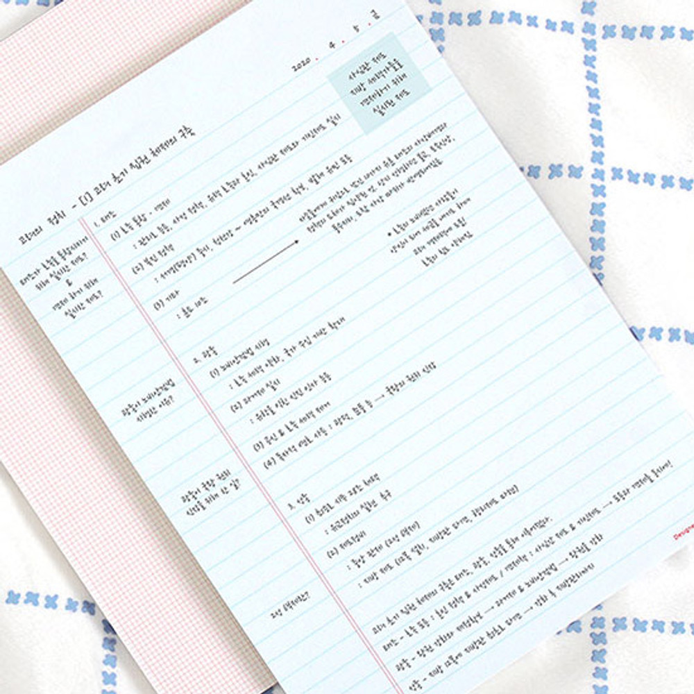 Usage example - PLEPLE Daily notes memo notepad
