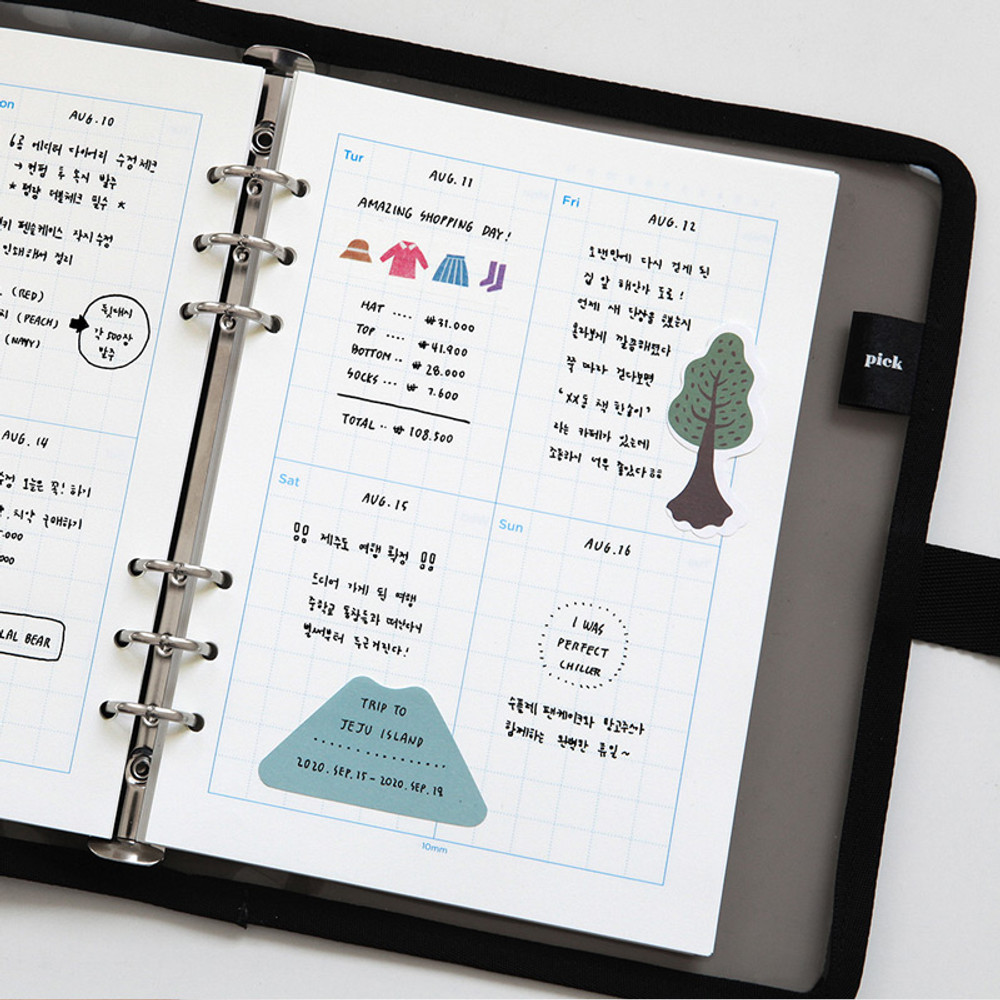 Usage example - 2NUL Editor pick 6-ring dateless weekly diary planner