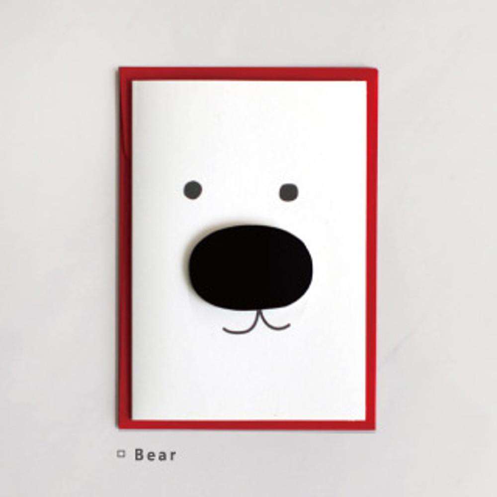 Bear - DBD Cute Christmas card with envelope