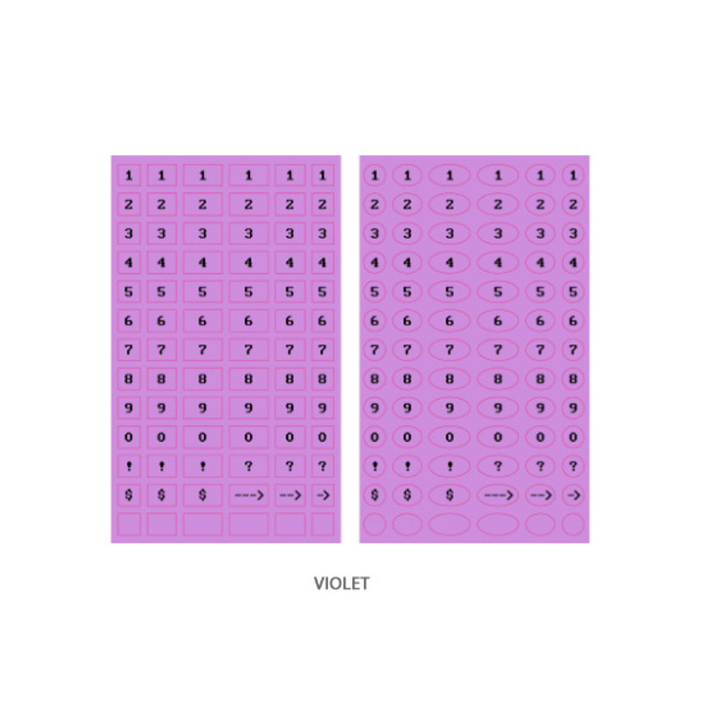 Violet - After The Rain 8-bit number paper sticker set