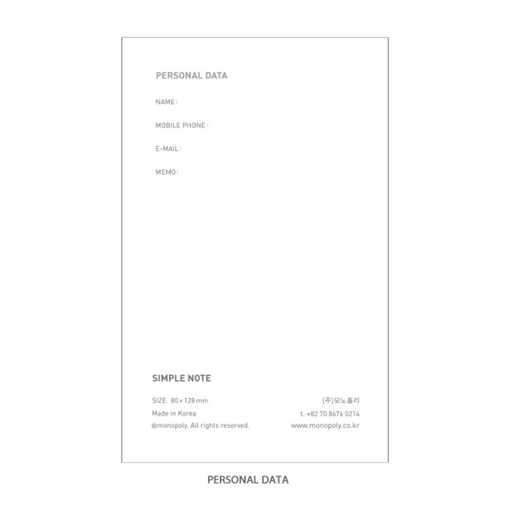 Personal data - Monopoly Simple prestige small lined notebook