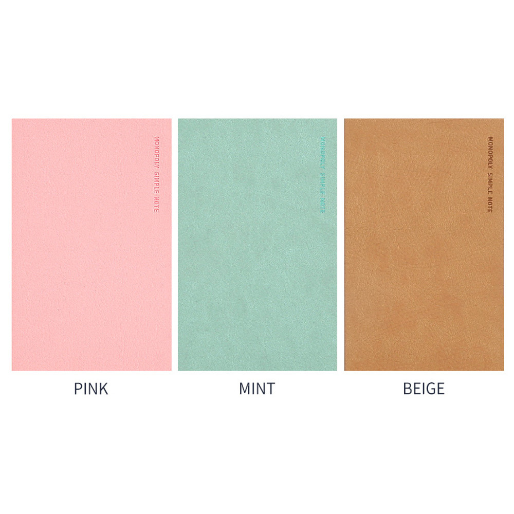 Color - Monopoly Simple diario small lined notebook