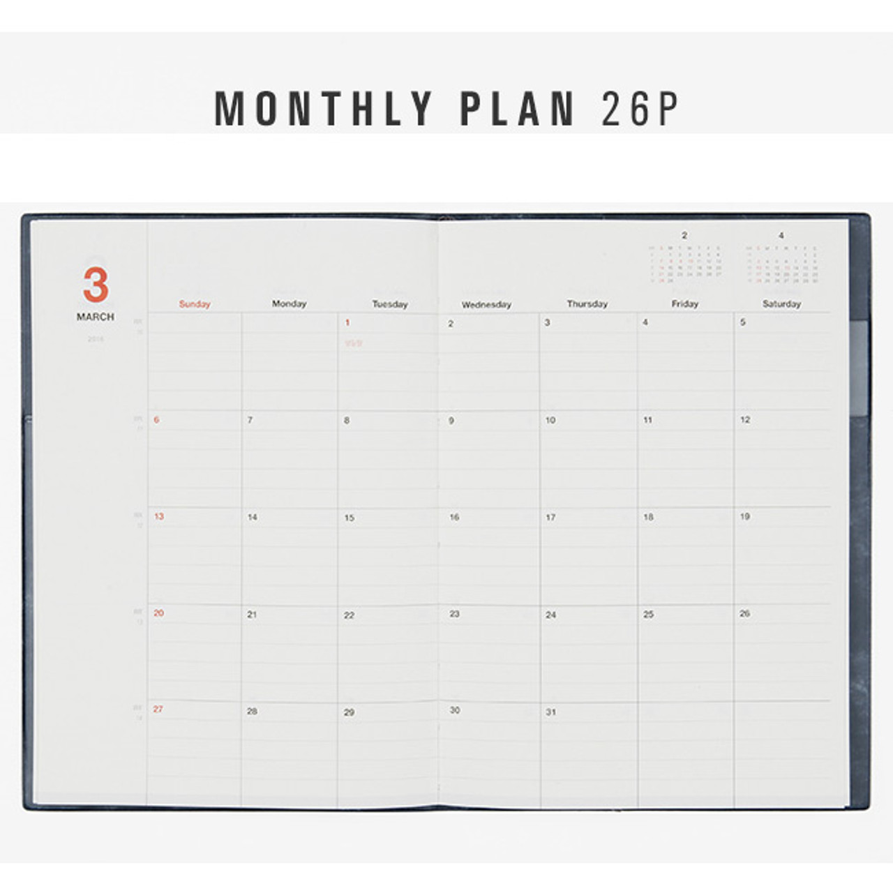 2016 antenna shop table talk b6 dated monthly planner scheduler