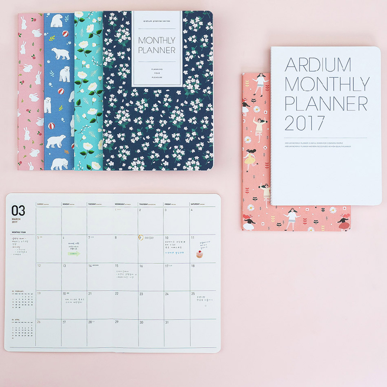 2017 ardium pattern monthly dated planner scheduler fallindesign