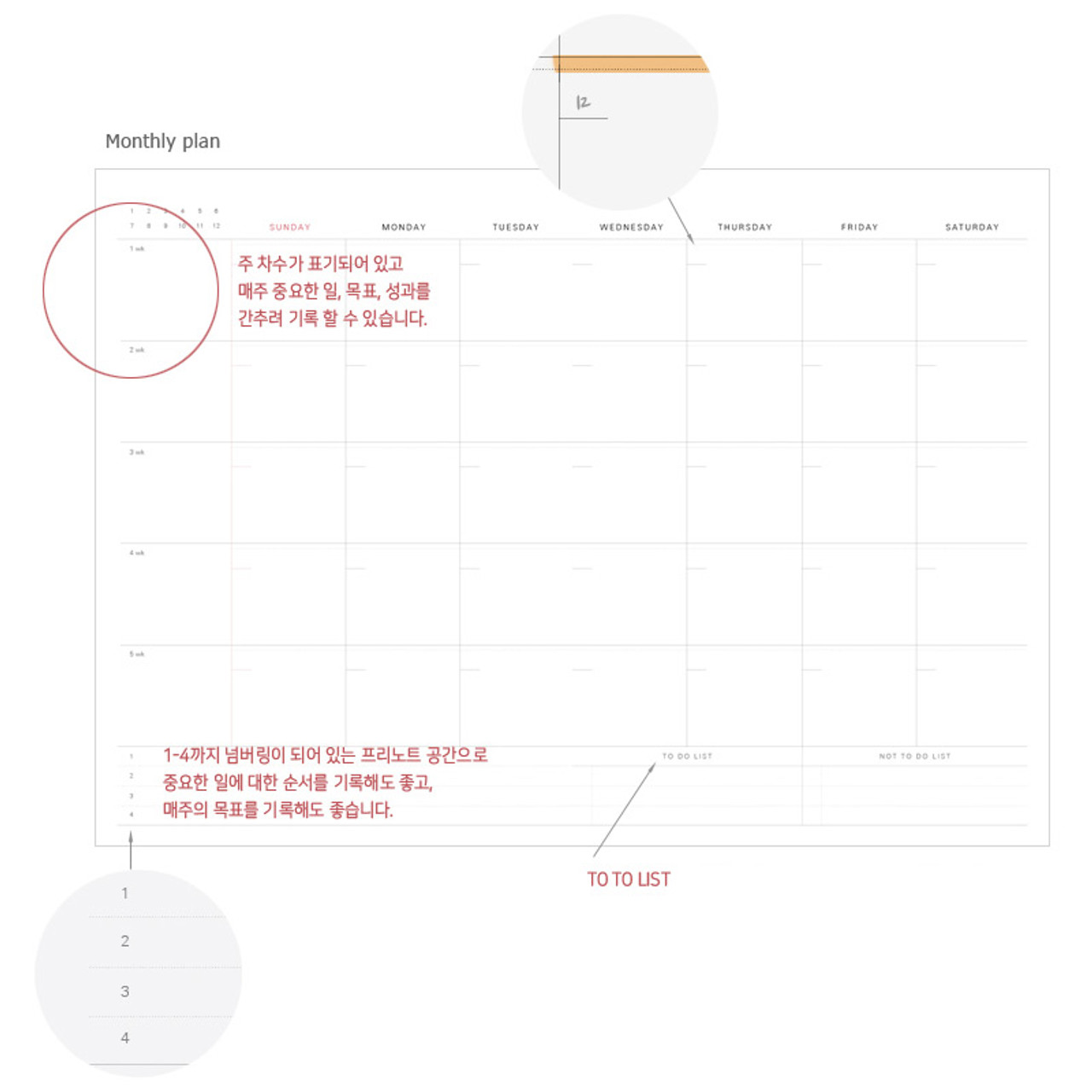 dash and dot thinker 6 month study planner fallindesign