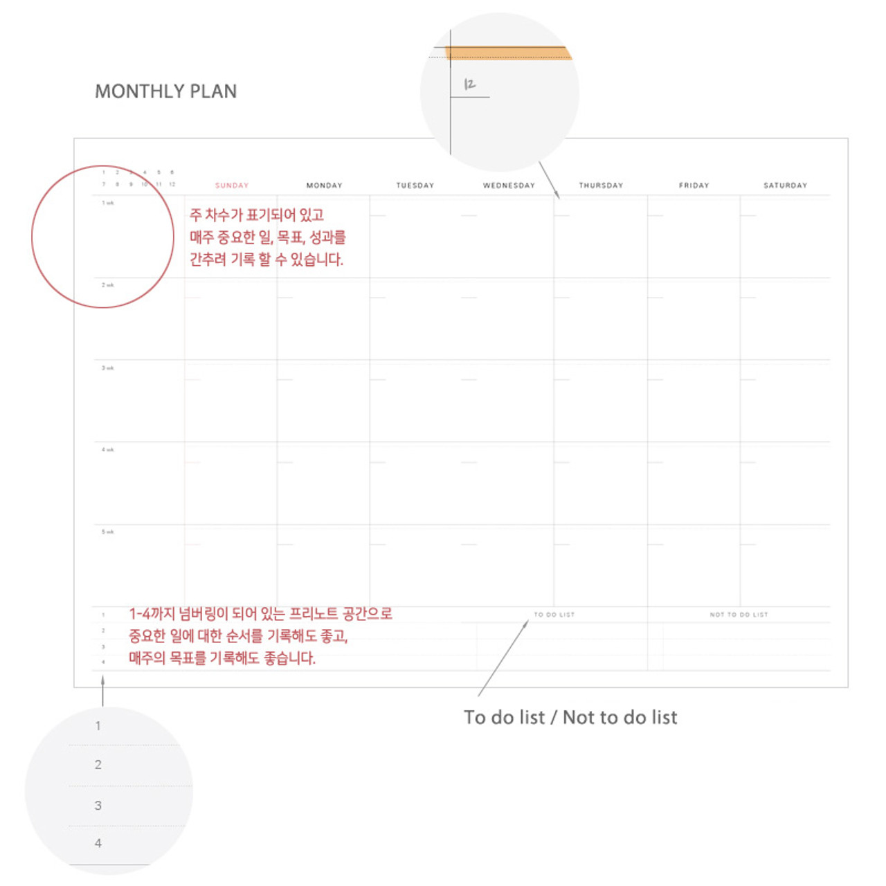 dash and dot thinker 6 month study planner ver2 fallindesign