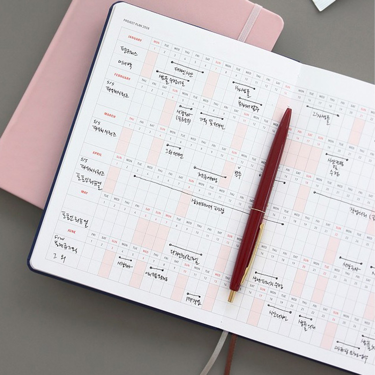 iconic 2018 brilliant simple dated weekly planner scheduler