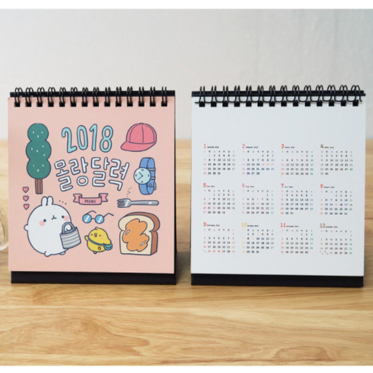 cover 2018 calendar