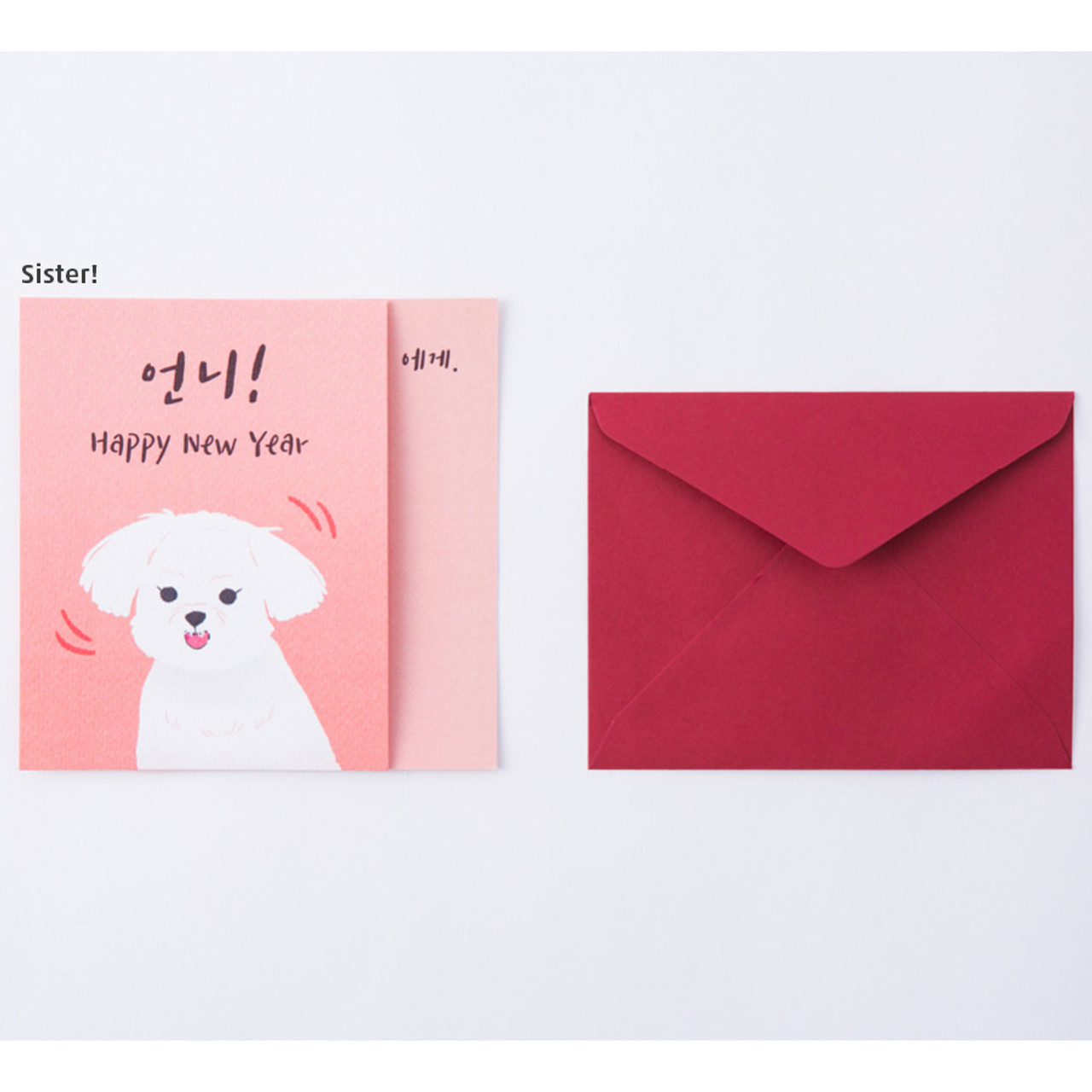 sister happy new year dog family card with envelope