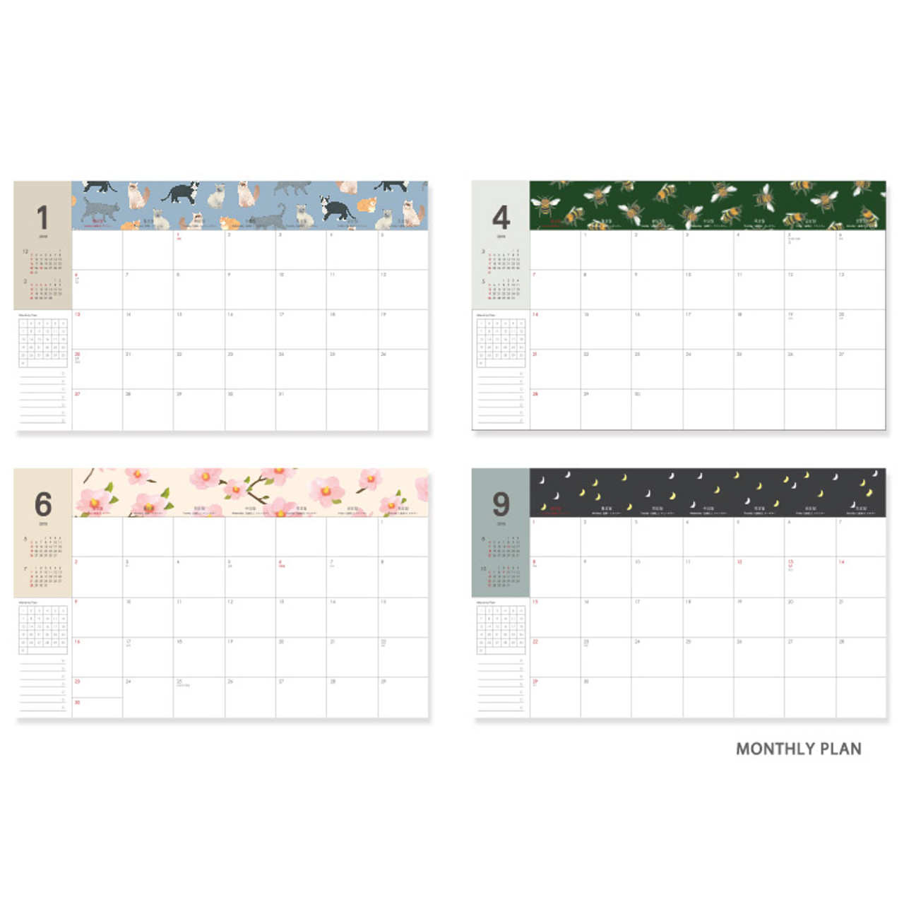 Gunmangzeung 2019 Pattern Spiral Desk Dated Monthly Planner