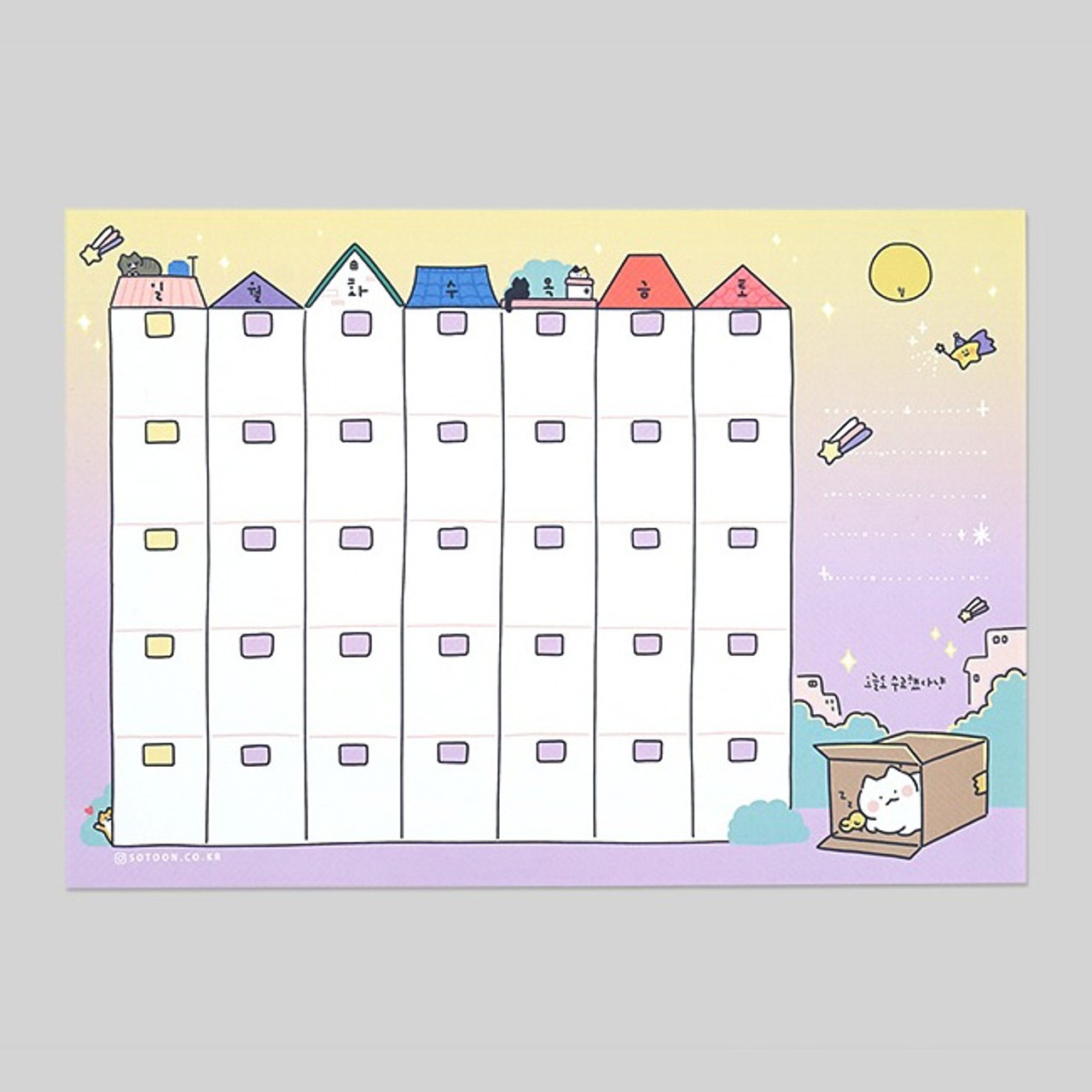 Nacoo House Cat Undated Monthly Desk Planner Pad