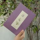 Rihoon 2020 I like weekly dated grid diary planner