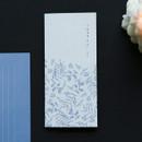 Usage example - Dailylike Mind pattern letter with envelope set - Oreo