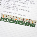 Usage example - GMZ Lovable pattern paper deco masking tape
