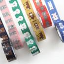 Gunmangzeung Pom Pom 15mmX10m single masking deco tape