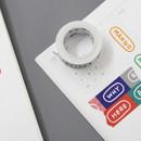 Usage example - Gunmangzeung Wordle 15mmX10m single masking deco tape