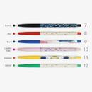 Option - O-ssum slim knock retractable ballpoint gel pen