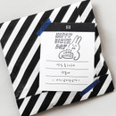Letter - 2NUL Drawing memo checklist weekly plan notes notepad
