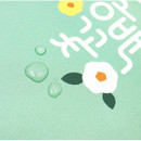 Water resistant - Bookfriends Korean literature clipboard file holder