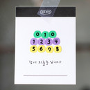 Usage example - 2NUL Drawing number color sticker set