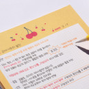 Usage example - IAfter The Rain Twinkle B5 size grid memo notepad