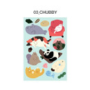 03 Cubby - ICONIC Merry removable craft decoration sticker
