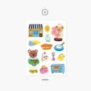 01 Baker - Project job my juicy bear removable sticker