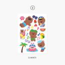 Summer - Project season my juicy bear removable sticker