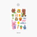 05 Market - Project basic my juicy bear removable sticker