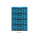 Blue neon - Wanna This Neon Number letter craft decoration sticker