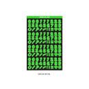 Green neon - Wanna This Neon Number letter craft decoration sticker