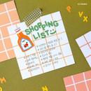 02 Orange - Wanna This Crayon check 4 designs memo notes notepad