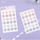 03 Purple - PAPERIAN Color palette Smile deco sticker set